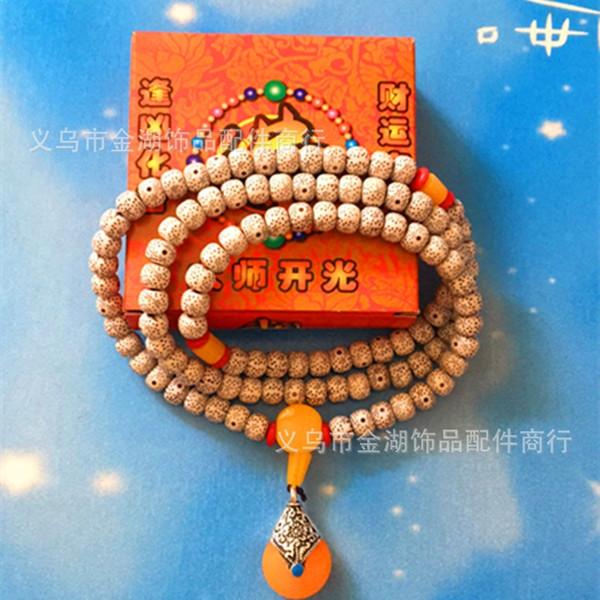 108 estrellas Moon Bodhi - Naranja Budd # 59179