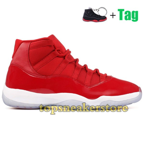 11s-Gym Red Win Comme 96