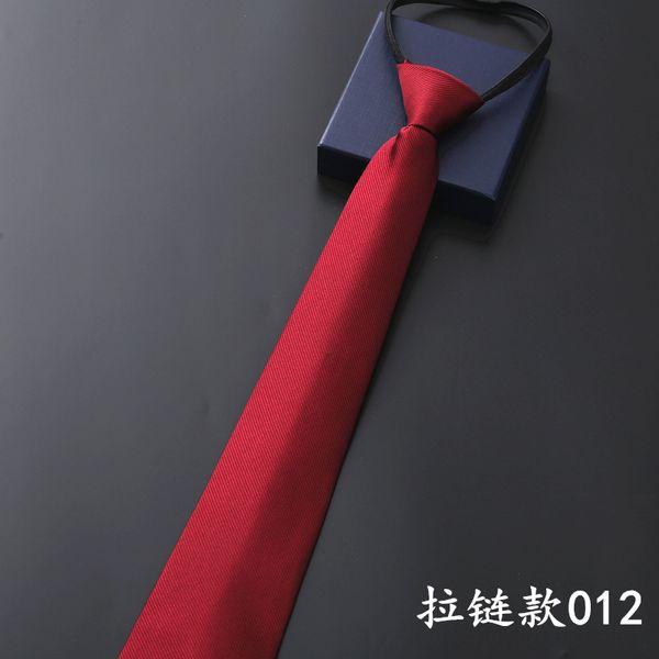 Zipper 012.