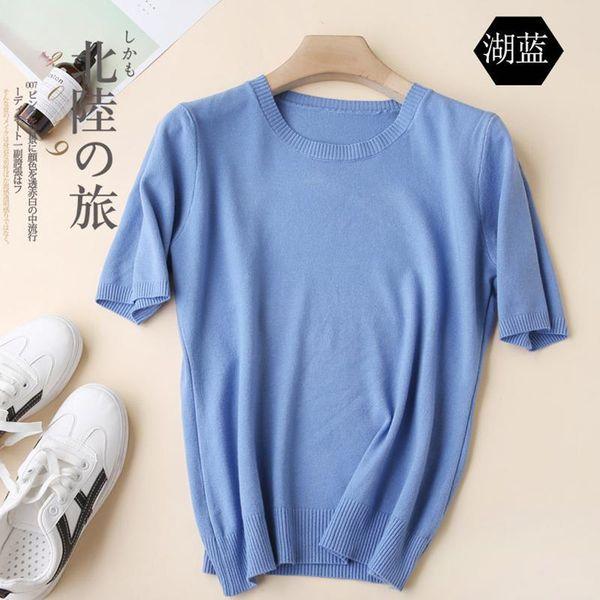 Sky Blue-XXL