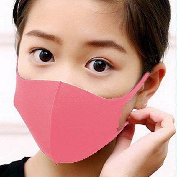 Kid Pink