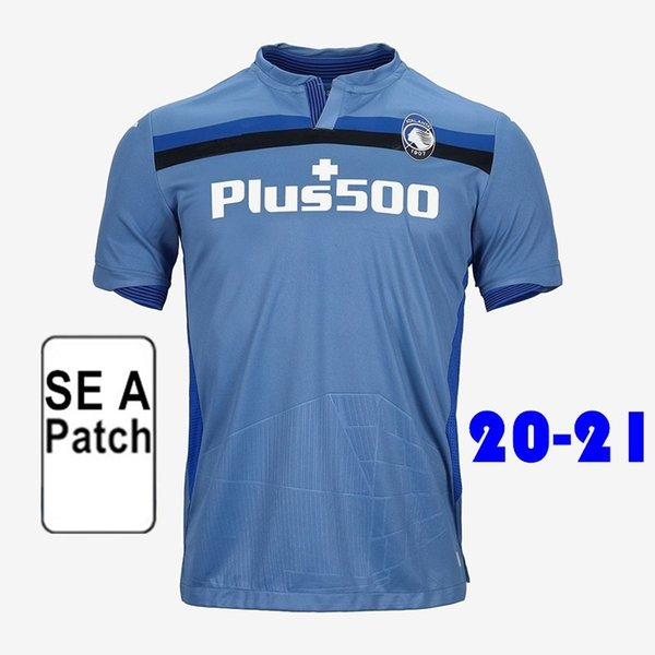 2020 3rd + patch - homens