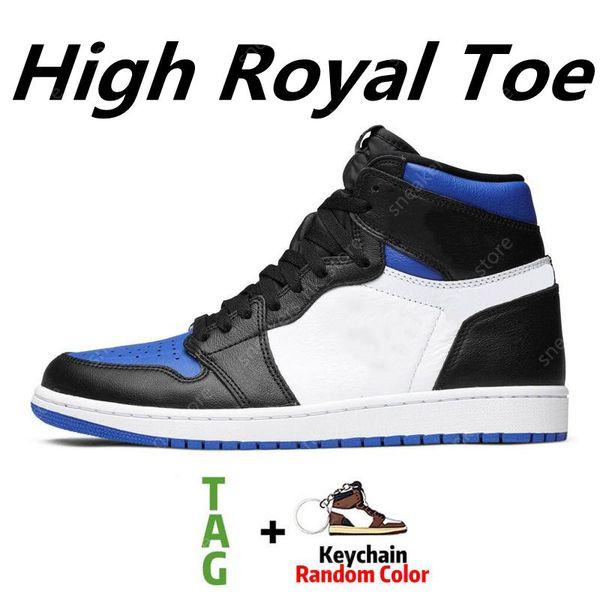 Высокий королевский носок