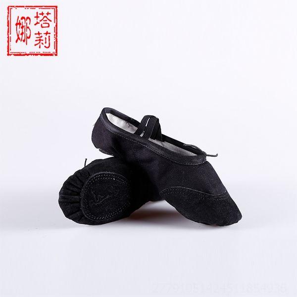 Cuero negro Cabeza (personalizar) -27