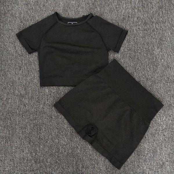черный набор