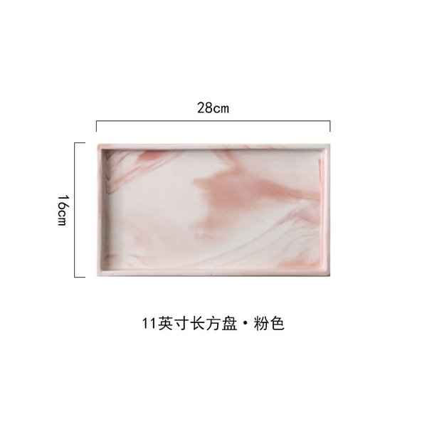 11 Inch Rectangle12