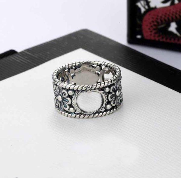 Буквальные кольца (нет коробки)