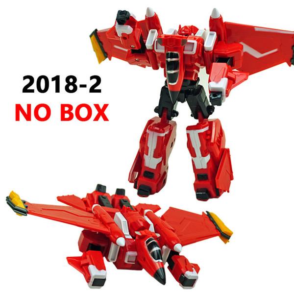 2018-2 Hayır Kutusu