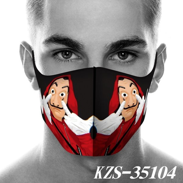 KZS-35104.