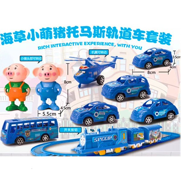 best selling Baby dog seaweed Macey pig toy electric railcar Toys Compatible with inglys Assembl DIY Educating Children Christmas Gifts