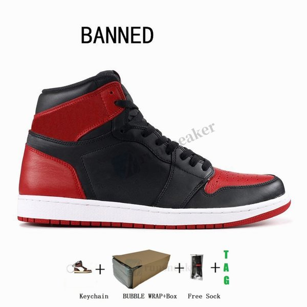 1S-Banned