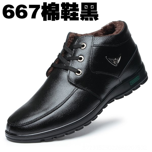 667 Siyah-44