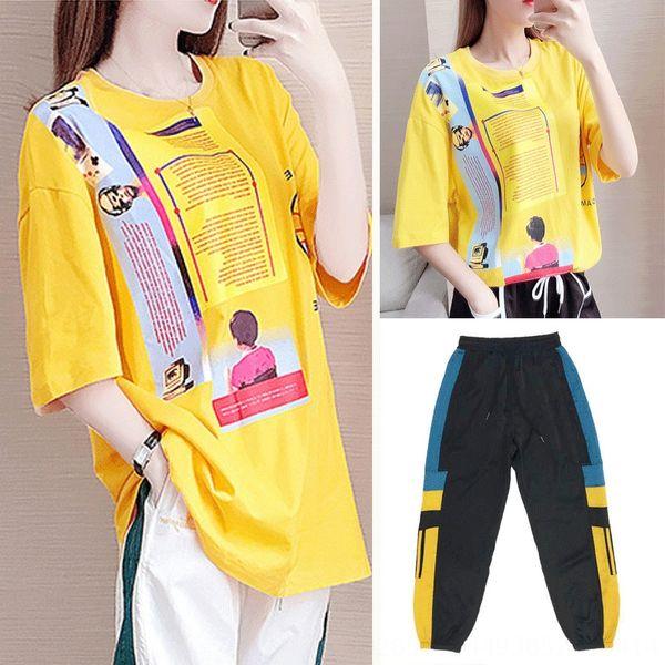 Yellow Short Sleeve + K91 Hose schwarz