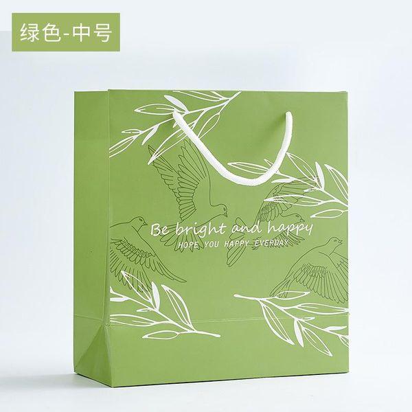م الصين الخضراء