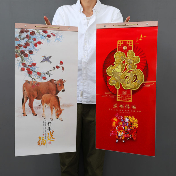 top popular 20201104 The calendar of 2021 Chinese traditional classical calendar 2021