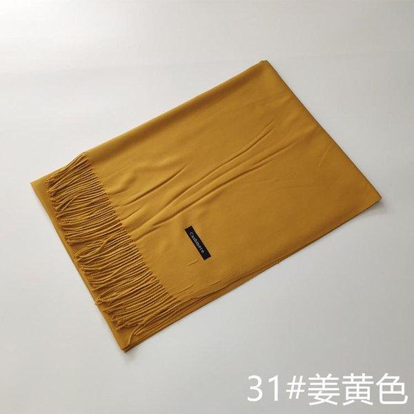 200x68cm amarillo
