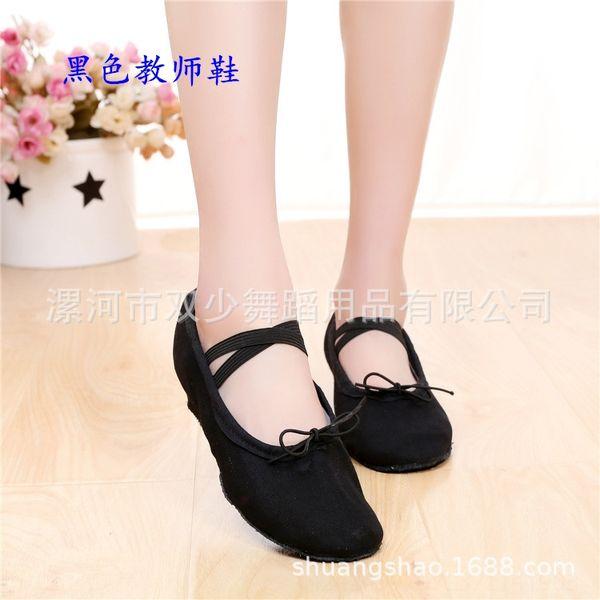 Preto Professor Canvas Shoes-35
