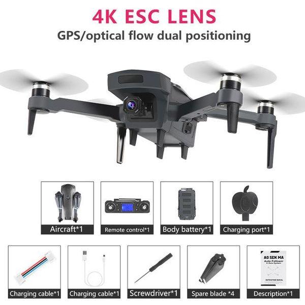 K20 GPS 4K 1B box1