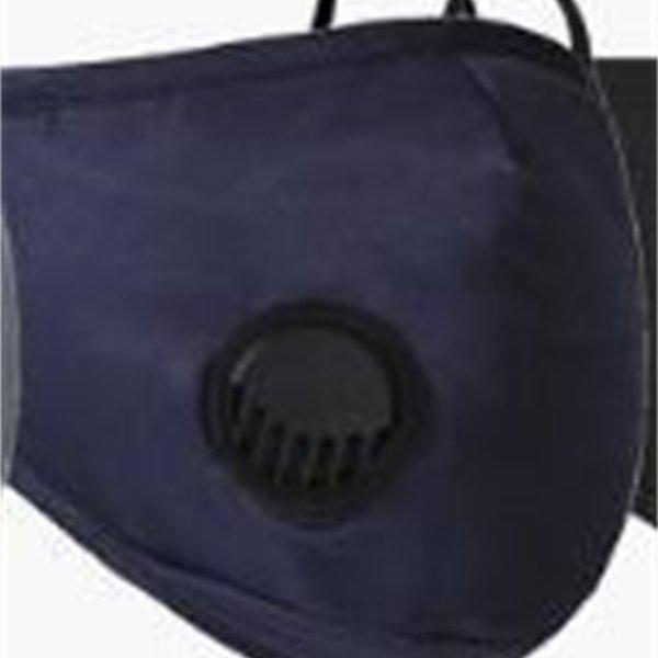 темно-синий (с 2 фильтрами) xopp мешок
