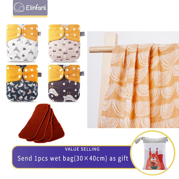 Q-cloth Diaper