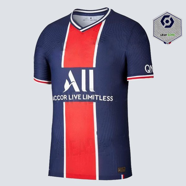 20 21 Home With Ligue1