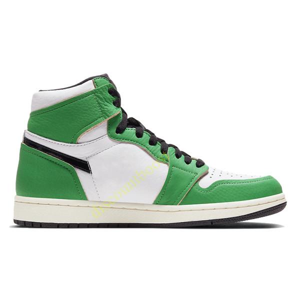 5 운 녹색