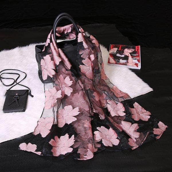 S9077 Резина Розовый
