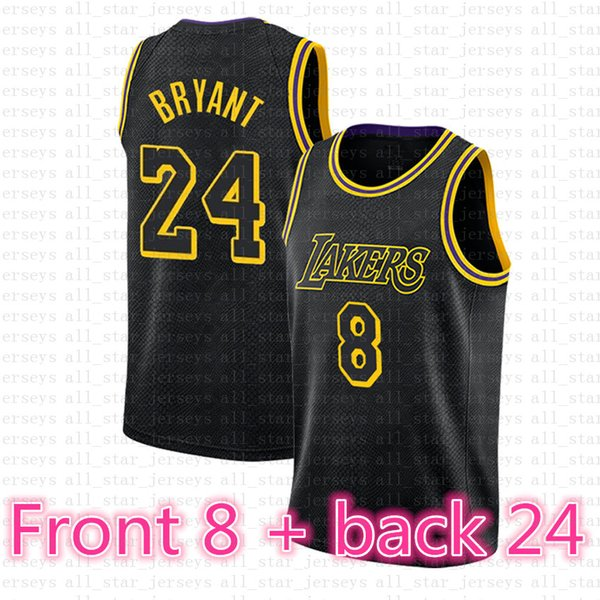 jersey Front⑧back②④