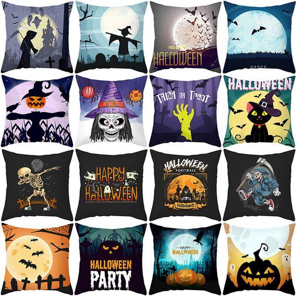 top popular Skull Cover Cartoon Halloween Cat Pillow Sofa Cushion Cover Peach Fur Pillow Cover Home 2021