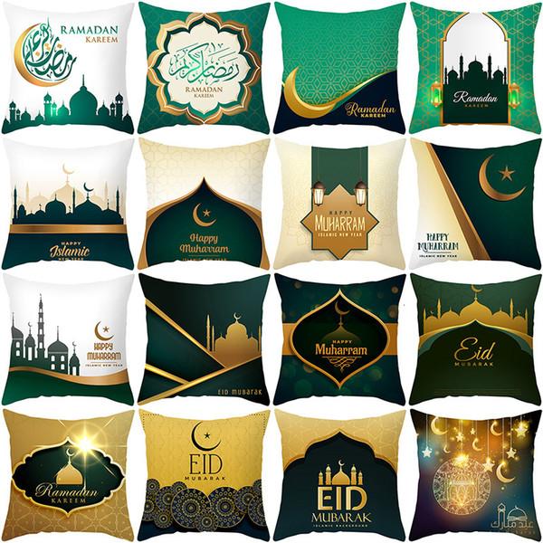 top popular Ramadan Pillow Cover Peach Skin Muslim Cushion Waist Pillow Case Home for Eid Al Fitr 2021