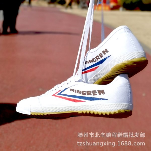 El examen físico Zapatos-42
