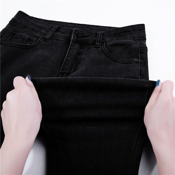 Черные брюки - плюшевые и утолщенные