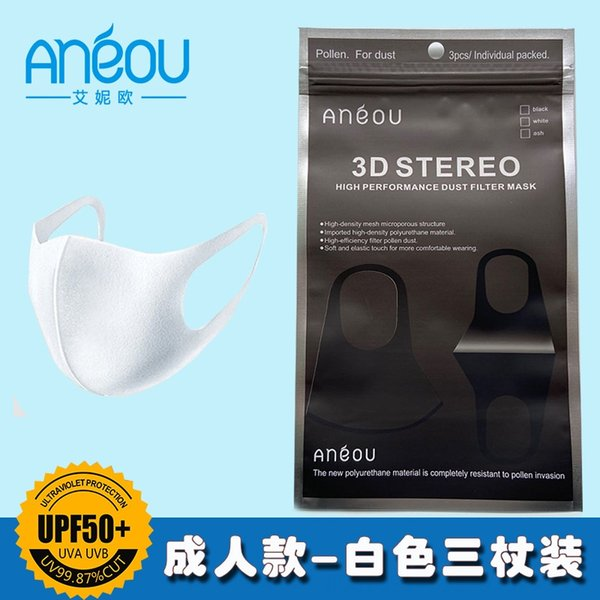 Adult - White 3 Pack-Lightweight #89461