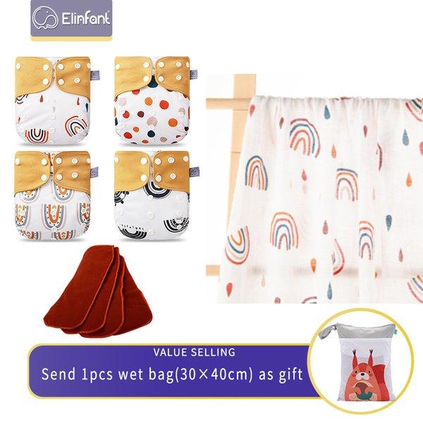 S-cloth Diaper