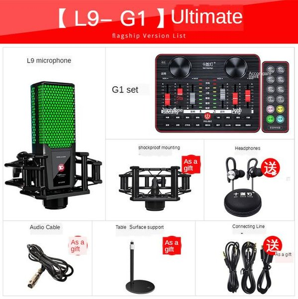 China L9 With G1