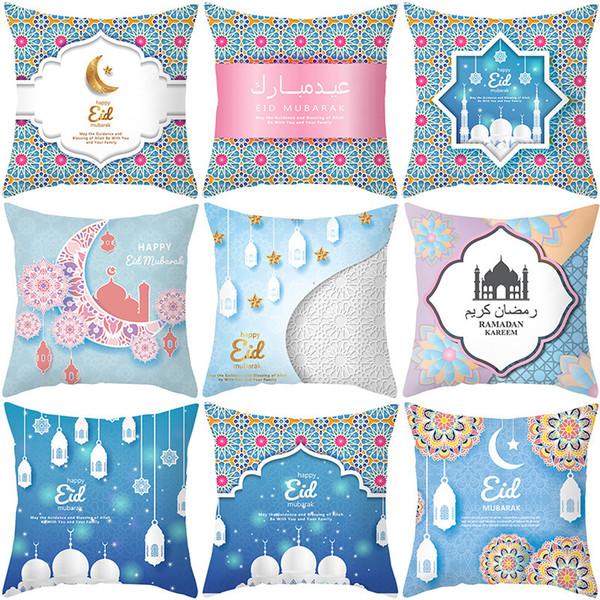 best selling Ramadan Pillow Cover Peach Skin Muslim Velvet Cushion Cover Home