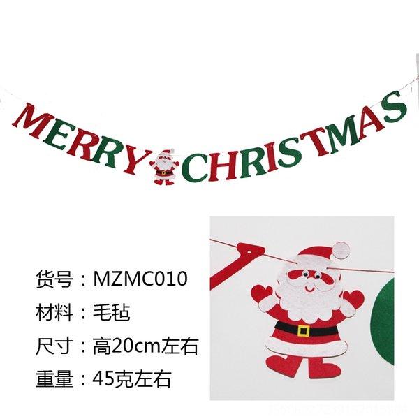 Mzmc0010