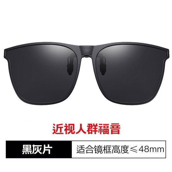 Forma quadrada preta cinza fatia (compre um, ganhe dois grátis! Filme de visão noturna do sapo + capa de couro limitado)