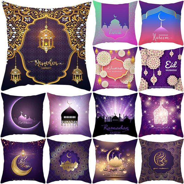 top popular Purple Pillow Muslim Ramadan Pillow Cover Series of Ramadan Cushion Cover Home 2021