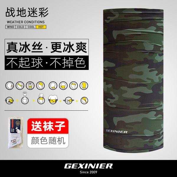Battlefield camouflage