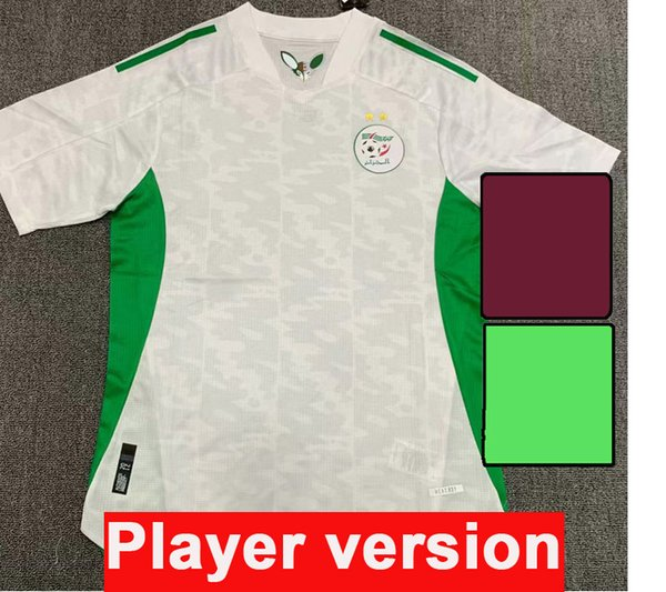 QY956 2021 Home F..A World Cup patch