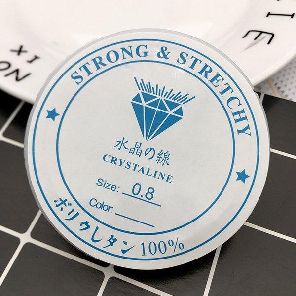Nero 0,8 millimetri di cristallo elastico Discussione