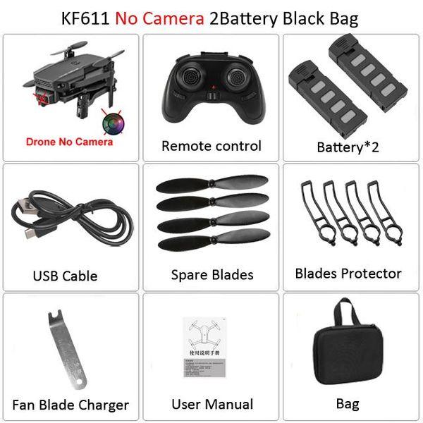 NO camera-BAG 2B China