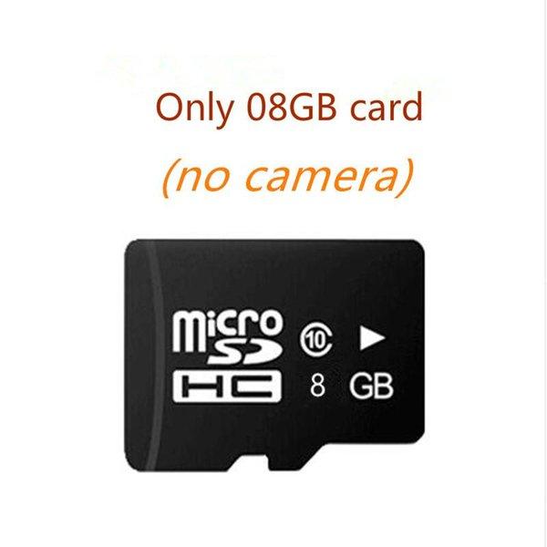 только 08GB карта