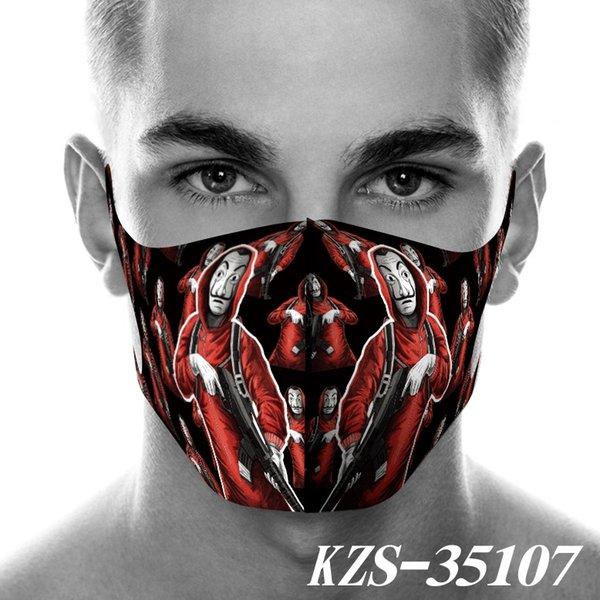 KZS-35107.