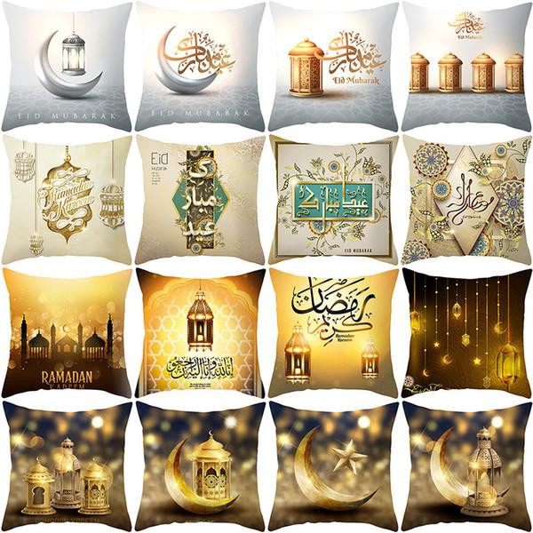best selling Ramadan Pillow Cover Golden Peach Muslim Skin Velvet Cushion Cover for Eid Al Fitr