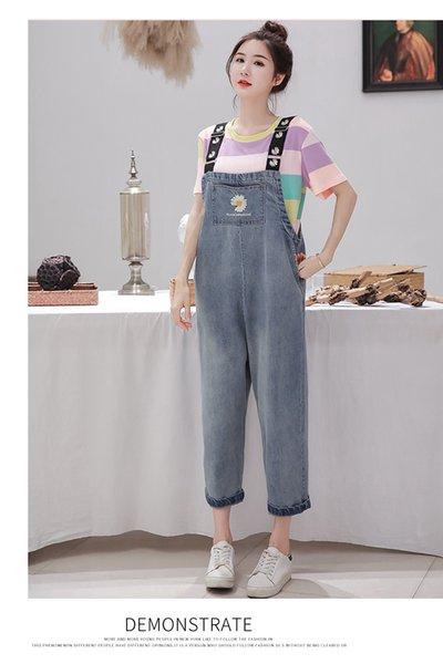 Установлена ремень штаны