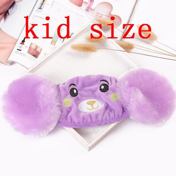 Дети Фиолетовый