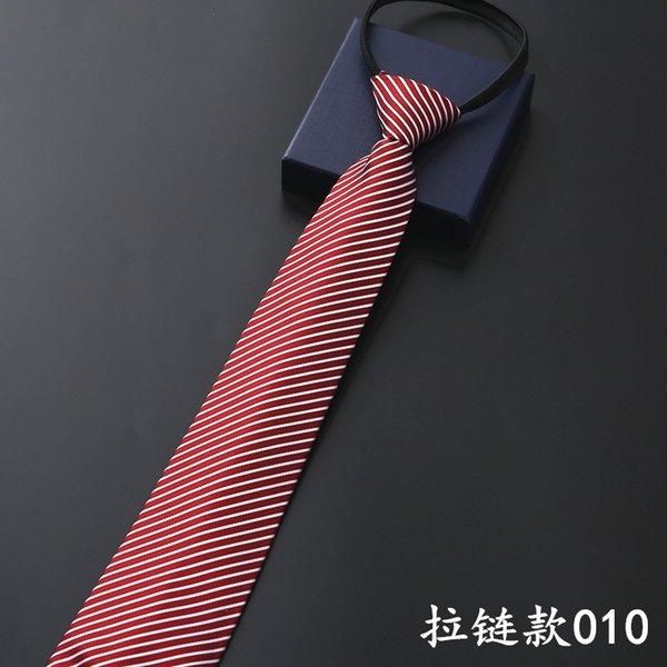 Zipper 010.