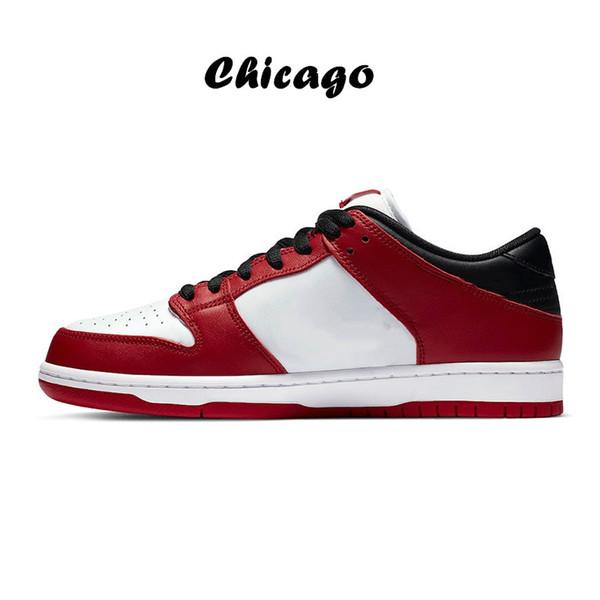 14 시카고